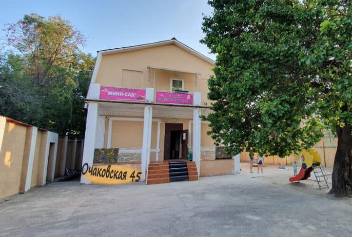 Частный детский сад – г.Симферополь, ул. Гражданская, 121
